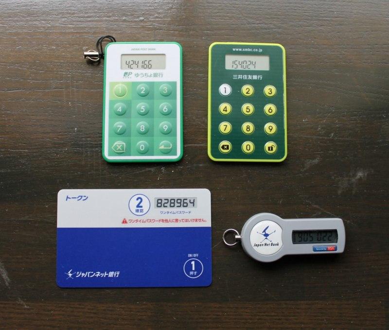 ゆうちょ銀行と三井住友銀行のトークンも一緒に比較