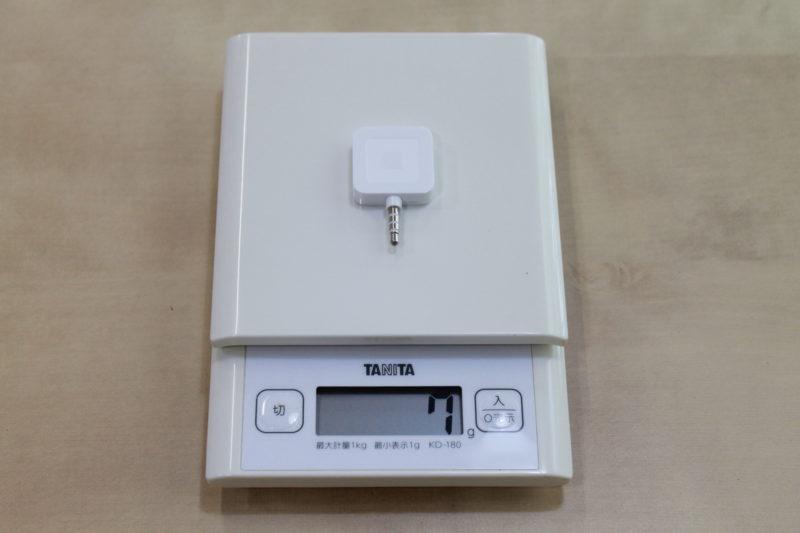 磁気専用リーダーの重さ